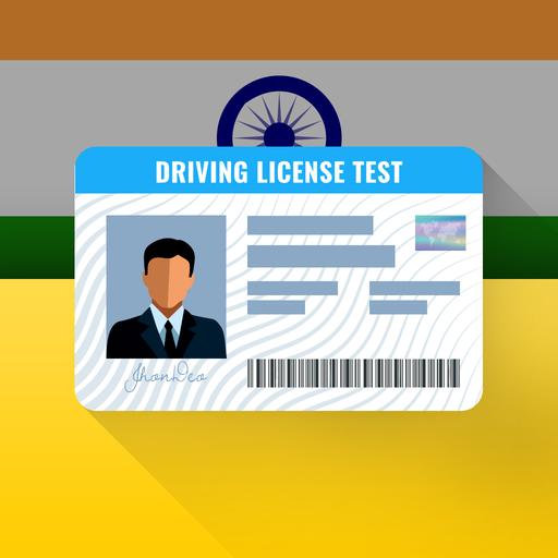 Driving_License_Exam_in_India_TravellersofIndia.com